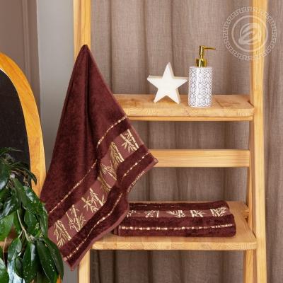 "Набор полотенец ""Бамбук"" (шоколад)"