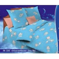 Мамонтенок (голубой)