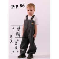Полукомбинезон непромокаемый для детей серый 86 размер