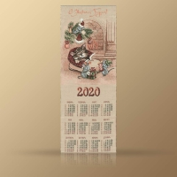 "Календарь Из Гобелена На 2020 Год ""Кот с башмаке"""