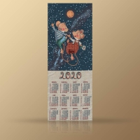 """Календарь Из Гобелена На 2020 Год """"Млечный путь"""""""