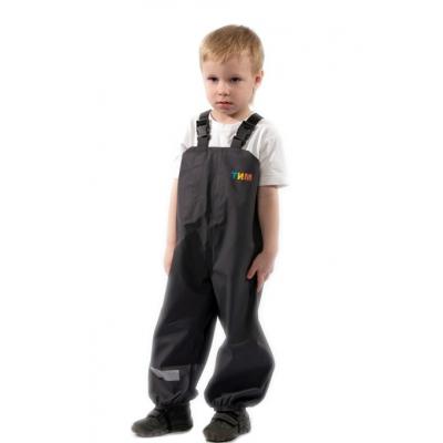 Полукомбинезон непромокаемый для детей серый 92 размер
