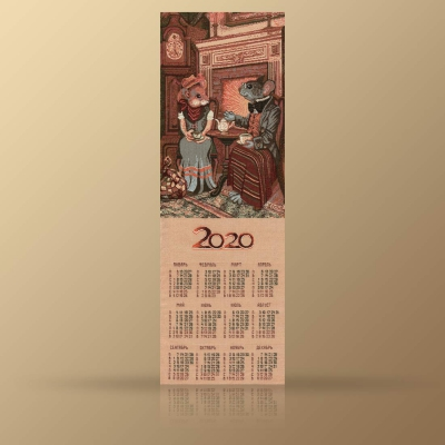 "Календарь Из Гобелена На 2020 Год ""У камина"""
