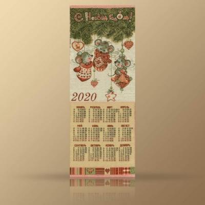 "Календарь Из Гобелена На 2020 Год ""Варежки"""