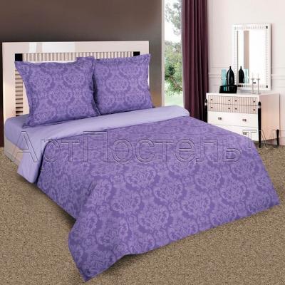 Византия - фиолетовый